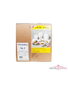 VIP HOT FOOD BOXES VIP3 185X105X60MM (CASE OF 300)
