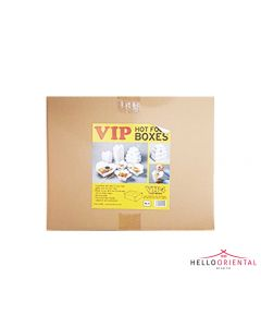 VIP HOT FOOD BOXES VIP4 215X155X64MM (CASE OF 200)
